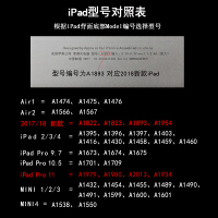 2018新款iPad6无线蓝牙键盘air3平板5保护套新版2017苹果Pro9.7英寸超薄air2商