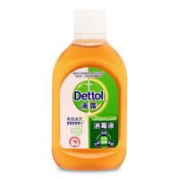 [当当自营] 滴露(Dettol)消毒液100ml家居衣物除菌液 与洗衣液、柔顺剂配合使用