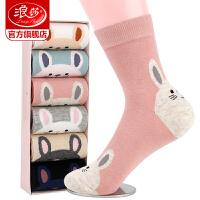 浪莎袜子女中筒袜纯棉春秋夏季薄款女袜可爱日系棉袜女士全棉长袜