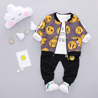 童装男宝宝秋装套装小童衣服长袖男童秋季运动三件套潮