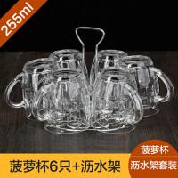 玻璃杯子 套装水杯啤酒杯带托盘杯架耐热客厅泡茶喝水茶杯家用