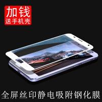 格力三代手机钢化膜格力3代g0215d全屏2代g0245d二代色界蓝光护眼透明防爆全新玻