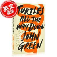 现货 龟背上的世界 英文原版 Turtles All the Way Down 约翰格林 John Green 寻找阿