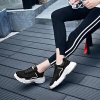 【领券立减100元】Q-AND/奇安达女跑鞋2018秋冬新款女士减震防滑百搭增高运动休闲跑步鞋