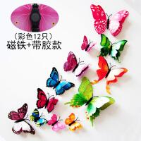 蝴蝶饰品 卧室客厅装饰墙贴画3d立体仿真蝴蝶贴画贴纸鸟笼装饰品