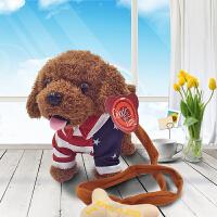 儿童电动毛绒玩具狗狗会唱歌仿真泰迪走路电子小狗机器狗男孩女孩