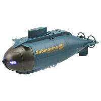 遥控潜水艇船防水玩具无线赛艇核潜艇儿童电动水上潜水艇男孩