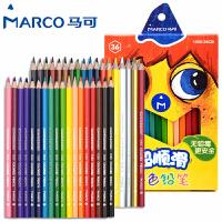 MARCO/马可 1550-36CB 超顺滑彩色铅笔/36色 无毒彩铅儿童绘画画套装涂鸦填色小学生美术课用品幼儿园画材