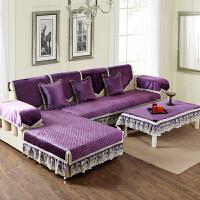 欧式冬季毛绒沙发垫布艺四季通用防滑客厅简约现代组合沙发套全包