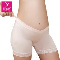 雅燕芳 孕妇内裤纯棉低腰打底裤可调节怀孕期安全裤产妇平角短裤