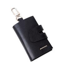 男士钥匙包腰挂零钱包卡包头层钥匙包