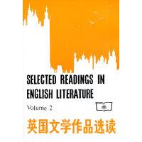 英国文学作品选读(二) 本社 编 商务印书馆