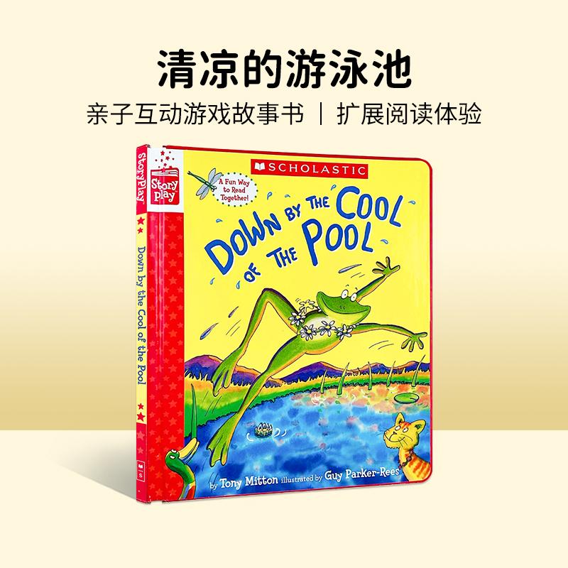 现货 英文原版 Down by the Cool of the Pool 清凉的游泳池 学乐边玩边读故事角色扮演互动系列书 通过故事和延伸活动结合的形式,提高3-6岁孩子阅读理解力、解决问题能力等。