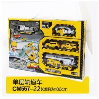 拼装玩具儿童电动轨道车迷你小汽车赛车混合动力车3-4-5-6岁
