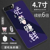 苹果7背夹充电宝iphoneX手机壳X夹背6plus便携8背夹式电池XR大容量X无线充6s小巧一