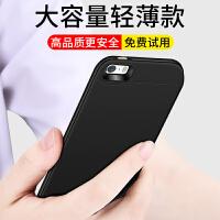 iphone5s背夹电池5SE专用充电宝苹果5五代便携式无线移动电源手机冲壳超薄SE2一体充电壳无下 苹果5/5S/SE