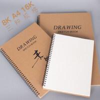16k8k素描本子学生用手绘本小清新素描纸复古速写本8开绘画本空白成人简约大号厚手绘本中国风画画本批发