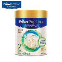 美素佳儿(Friso)皇家较大婴儿配方奶粉2段800克(荷兰原装进口)