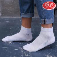 6双浪莎袜子男士夏季薄款男袜纯棉防臭袜子短袜四季中筒棉袜长袜