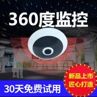 360度全景摄像头 无线wifi 监控器手机远程家用室外高清 夜视套装