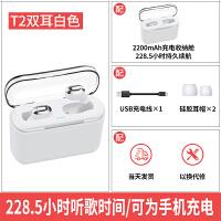 360蓝牙耳机入耳式N5S N4S N7 N6 Pro N7Lite手机专用n7pro无线迷你超小开 标配