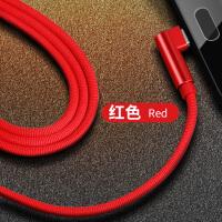 三星A9 A9000数据线A7100 C8 A5100快冲充电器线加长3米 红色 L2双弯头安卓