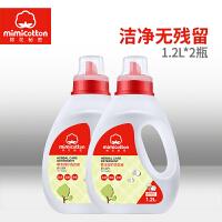 棉花秘密 抑菌新生婴儿童bb洗衣液宝宝专用衣物尿布清洗液1.2L*2瓶
