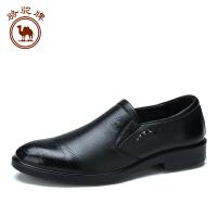 骆驼牌男鞋 秋季新款低帮商务正装皮鞋舒适男士鞋子耐磨套脚