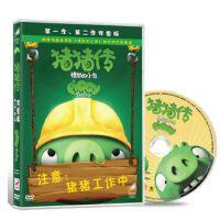 原装正版 愤怒的小鸟:猪猪传 DVD5 Piggy Tales 高清 儿童片 电影 碟 中英字幕,英文配音!