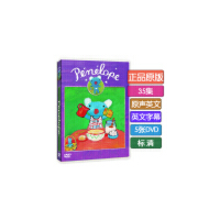 英文版DVD蓝色小考拉Penelope 英语字幕 幼儿童启蒙早教动画片