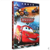 动画片 汽车/赛车总动员儿童迪士尼经典卡通dvd光盘电影碟片
