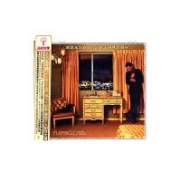 正版音乐 布兰登 Brandon Flowers:火鹤大街 Flamingo(CD)【光碟专辑CD唱片】