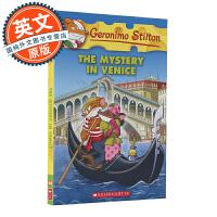 老鼠记者 英文原版 The Mystery in Venice#48 威尼斯之谜 Geronimo Stilton 进