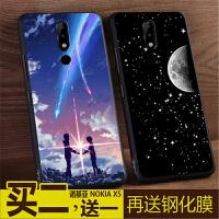 诺基亚x5手机壳 nokia X5保护套 诺基亚x5 手机套 卡通硅胶保护套防摔全包边黑胶彩绘软壳YT