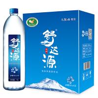 舒达源天然苏打水1.5L*6瓶无气弱碱性饮用水实惠大瓶矿泉水健康水