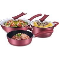 锅具锅组套装组合炒锅汤锅煎锅炊具三件套厨具套