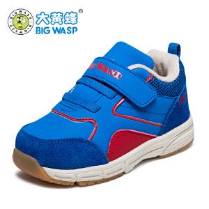 大黄蜂女宝宝鞋学步鞋防滑软底1-2-3岁 秋冬季男童二棉鞋幼儿鞋子