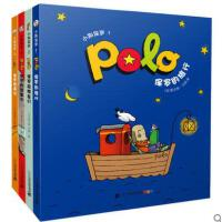 小狗保罗系列全套共4册POLO无字绘本3-6岁图画书儿童0-1-2-5周岁宝宝早教图书亲子阅读读物故事书一二年级情绪管