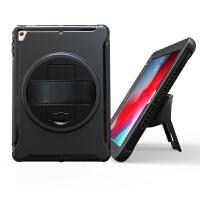 iPad Air2硅�z套保�o套iPad6皮套A1566 A1567 9.7英寸平板��X��