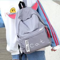 初中学生书包女双肩包韩版潮时尚休闲日韩校园学院风高中女生背包