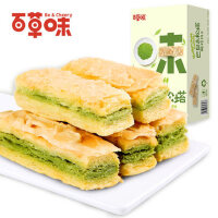 【百草味-巴旦木松塔70gX2】早餐食品饼干糕点零食小吃特产美食