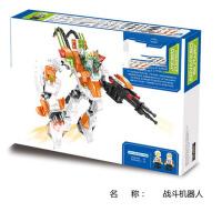 男孩礼物拼装积木玩具军事拼插塑料高达变形机器人