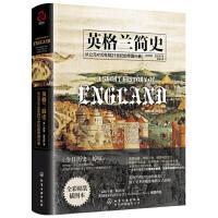 英格兰简史 英国历史学家詹金斯爵士潜心力作 历史巨作 世界通史全球通史 欧洲史