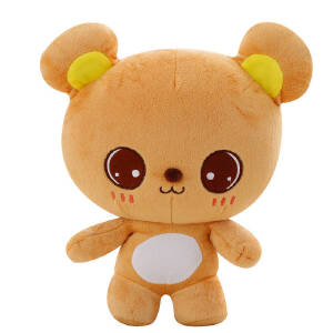 维莱 想念熊公仔熊熊玩偶情侣小熊抱枕毛绒玩具娃娃女友生日礼物 男款经典 30cm