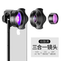 广角手机镜头通用单反外置高清变焦微距鱼眼三合一套装苹果相机长焦摄像头拍照专业iphone8x华为后置
