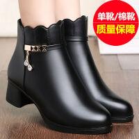 妈妈短靴子女秋冬中跟粗跟女靴加绒保暖棉靴中年女士皮靴圆头女鞋 766单靴 黑色