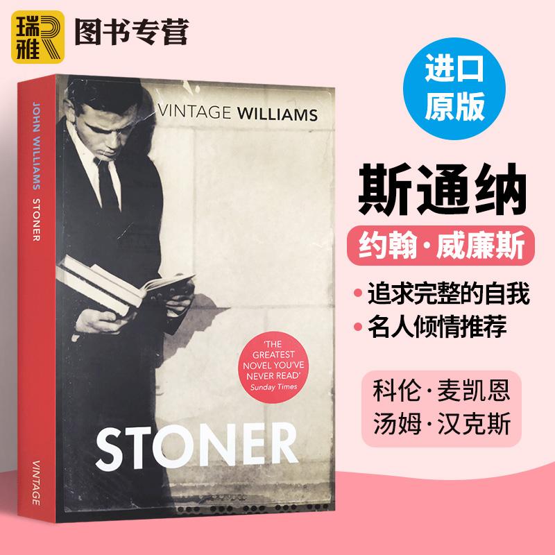 斯通纳 英文原版小说 Stoner 英文版进口英语经典文学书籍 约翰威廉斯 Vintage Classics 正版现货 一个勇者有过的失败却不失意的人生