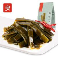 良品铺子 海带丝218gx2袋开袋即食海带结裙带菜泡椒味休闲零食小吃