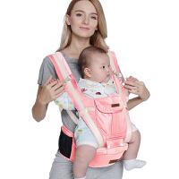 十月结晶婴儿腰凳背带前抱式四季多功能宝宝单凳小孩子的腰登通用