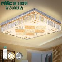雷士照明 led吸顶灯 简约现代餐厅客厅书房水晶灯长方形吊顶灯具